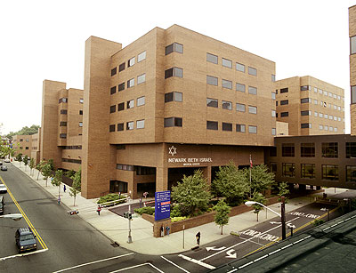Newark Beth Israel Medical Center | Our Centers | The Valerie Fund